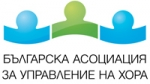 The Bulgarian Association for People Management