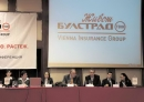 BULSTRAD LIFE Insurance Company- Press conference, Annual Trade Conference and official dinner